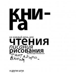 кни_обл